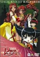 Image 1 for Magic Knight Rayearth 8