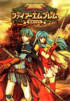 Image 1 for Fire Emblem Light Stone Of The Holy Demon Strategy Guide Book / Gba