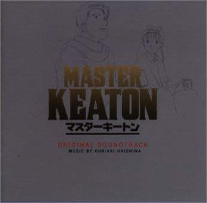Image for MASTER KEATON Original Soundtrack