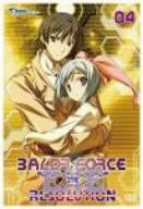 Image 1 for Baldr Force Exe Resolution 04