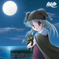 Image 1 for Suika A.S+ Eternal Name Vocal album since Fragment