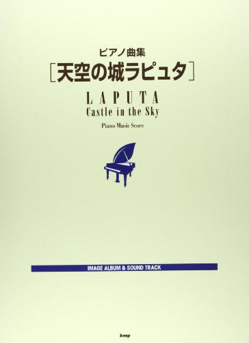 Image 1 for Laputa Piano Solo Score