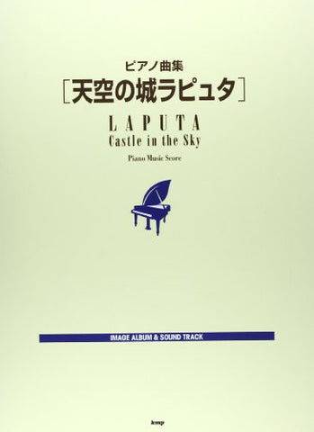 Image for Laputa Piano Solo Score