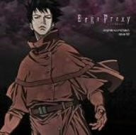 Image 1 for Ergo Proxy original sound track opus 02