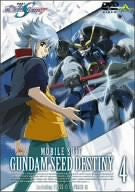 Image for Mobile Suit Gundam SEED Destiny Vol.4
