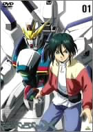 Image 1 for Mobile New Century Gundam X 01