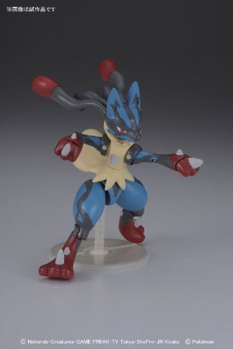 Image 2 for Pocket Monsters - Lucario - 35 - Mega Evolution (Bandai)