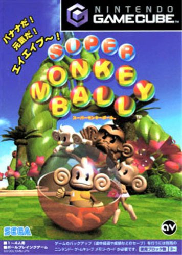 Image 1 for Super Monkey Ball