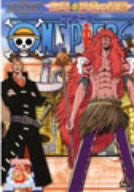 Image 1 for ONE PIECE Sixth Season Sorajima Ougon no Kane Hen piece.5