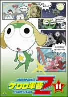 Image 1 for Keroro Gunso 2nd Season Vol.11