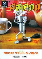 Image 1 for Chibi Robo! Wonder Life Special Official Guide Book Gc W/Cd