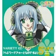 "Image 1 for Lovely Idol Variety CD 5 ""Lovely de Cute Nano Desuyo"" Hina Hen"