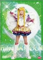 Image for Bishojo Senshi Sailor Moon Memorial DVD Box Fumina Hara Hen