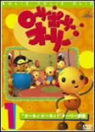 Image 1 for Rolie Polie Olie Vol.1