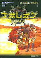 Image 1 for Napoleon Nintendo Official Guide Book / Gba