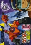Image for Getter Robo G Vol.2