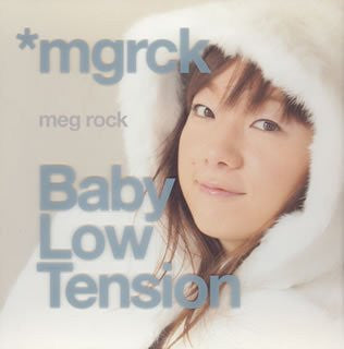 Image for Baby Low Tension / meg rock