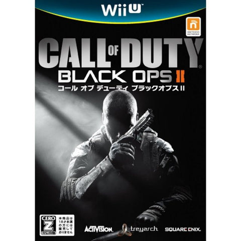 Image for Call of Duty: Black Ops II [Dubbed Edition]