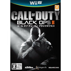 Call of Duty: Black Ops II [Dubbed Edition]