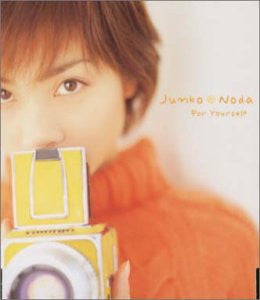 Image for For Yourself / Junko Noda