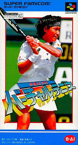 Date Kimiko No Virtual Tennis