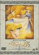 Image for The Rose of Versailles 2