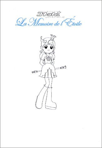 Princess Comet Memoir De Etoile Illustration Art Book