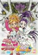 Image 1 for Futari wa Pre Cure Splash Star Vol.2