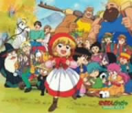 Image for Little Red Riding Hood: Cha Cha DVD Box Vol.2
