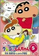 Image 1 for Crayon Shin Chan The TV Series - The 7th Season 5