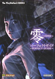 Image 1 for Fatal Frame ~Zero~ Perfect Guide