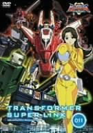 Image for Transformer Super Link Vol.11