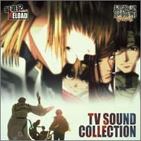 Image 1 for Saiyuki RELOAD + Saiyuki RELOAD GUNLOCK TV SOUND COLLECTION