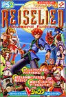 Raizelied Ephemeral Fantasia Strategy Guide Book / Ps2
