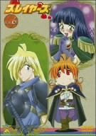 Image 1 for Slayers 6