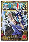 Image for One Piece piece.13