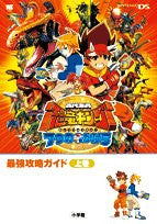 Image for Dinosaur King 7 Tsu No Kakera Guide Book Joukan / Ds