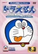 Image 1 for Doraemon Collection Special Fuyu no 3