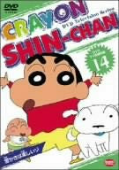 Image for Crayon Shin Chan 14