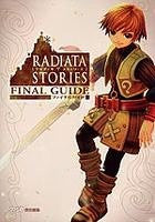 Image for Radiata Stories Final Guide