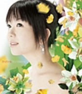 Image 1 for Euforia / Yui Makino