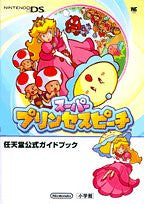 Image 1 for Super Princess Peach Wonder Life Special Nintendo Official Guide Book / Ds