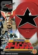 Image for Choriki Sentai O Ranger Vol.1