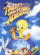 Tweety'S High Flying Adventure [Limited Pressing]