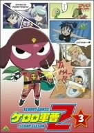 Image 1 for Keroro Gunso 2nd Season Vol.3