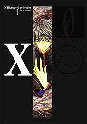X   Illustrated Collection (Zero)