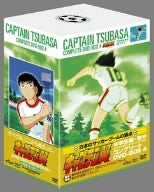 Image 1 for Captain Tsubasa Complete DVD Box 4 (Latter Half Of Junior High School Period)