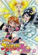 Image 1 for Futari wa Precure Max Heart Vol.8