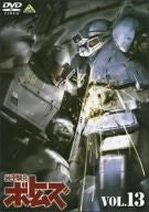 Image 1 for Armored Trooper Votoms Vol.13