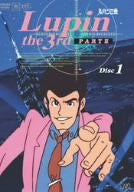 Image for Lupin III - Part III Disc.1